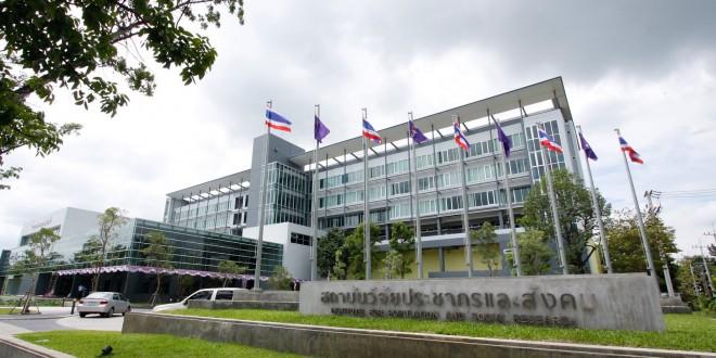 دانشگاههای مورد تائید تایلند
