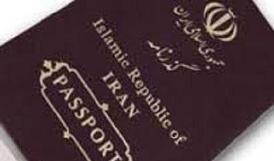 تجديد رايگان گذرنامه