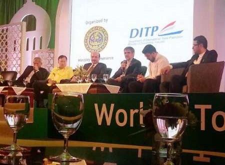 """نشست یکروزه """" فرصت های تجاری وسرمایه گذاری بین ایران و تایلند """" برگزار شد"""