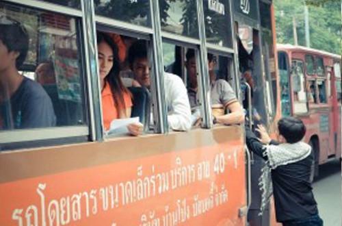 ابتکار جوانان شیعه تایلندی در معرفی عاشورا در بانکوک