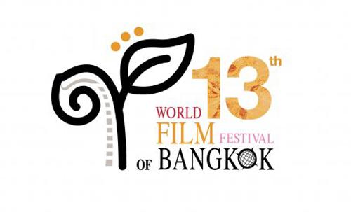 برگزاری سیزدهیمن جشنواره بین المللی فیلم بانکوک با حضور فیلم ایرانی «آپارتمان مورچه ها»