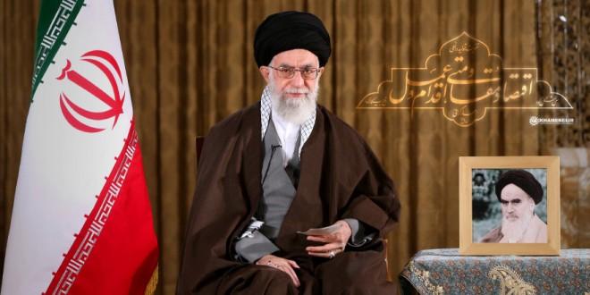 پیام نوروزی رهبر معظم انقلاب به مناسبت آغاز سال ۱۳۹۵