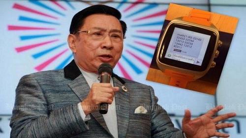 ممنوعیت ورود گجت های اینترنتی به امتحانات توسط شورای دانشگاههای تایلند بررسی میشود