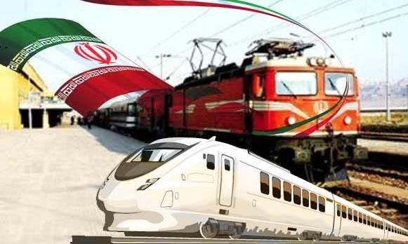 استخدام شرکت راه آهن جمهوری اسلامی ایران سال 95