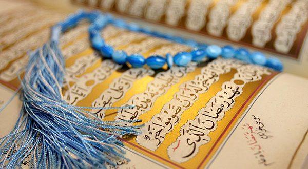 جدول اوقات شرعی ماه مبارک رمضان 1395 به افق بانکوک