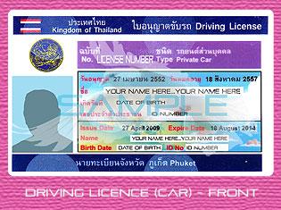 دانلود دفترچه سوالات آزمون گواهینامه رانندگی در تایلند +پاسخ های صحیح