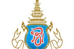 اعطای بورسیه تحصیلی کامل به دانشجویان رشته کارشناسی ارشد توسط دانشگاه چولابورن تایلند