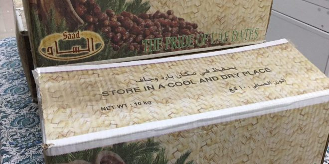 توزیع خرما به مناسبت ماه مبارک رمضان برای دانشجویان ایرانی در دانشگاههای تایلند