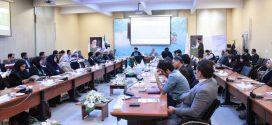 همایش دوازدهم- ویژه اساتید و دانشجویان ایرانی خارج از کشور- مولفه های و چالشهای دهه پنجم انقلاب