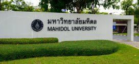 بورسیه تحصیلی تایلند – دانشگاه ماهیدول