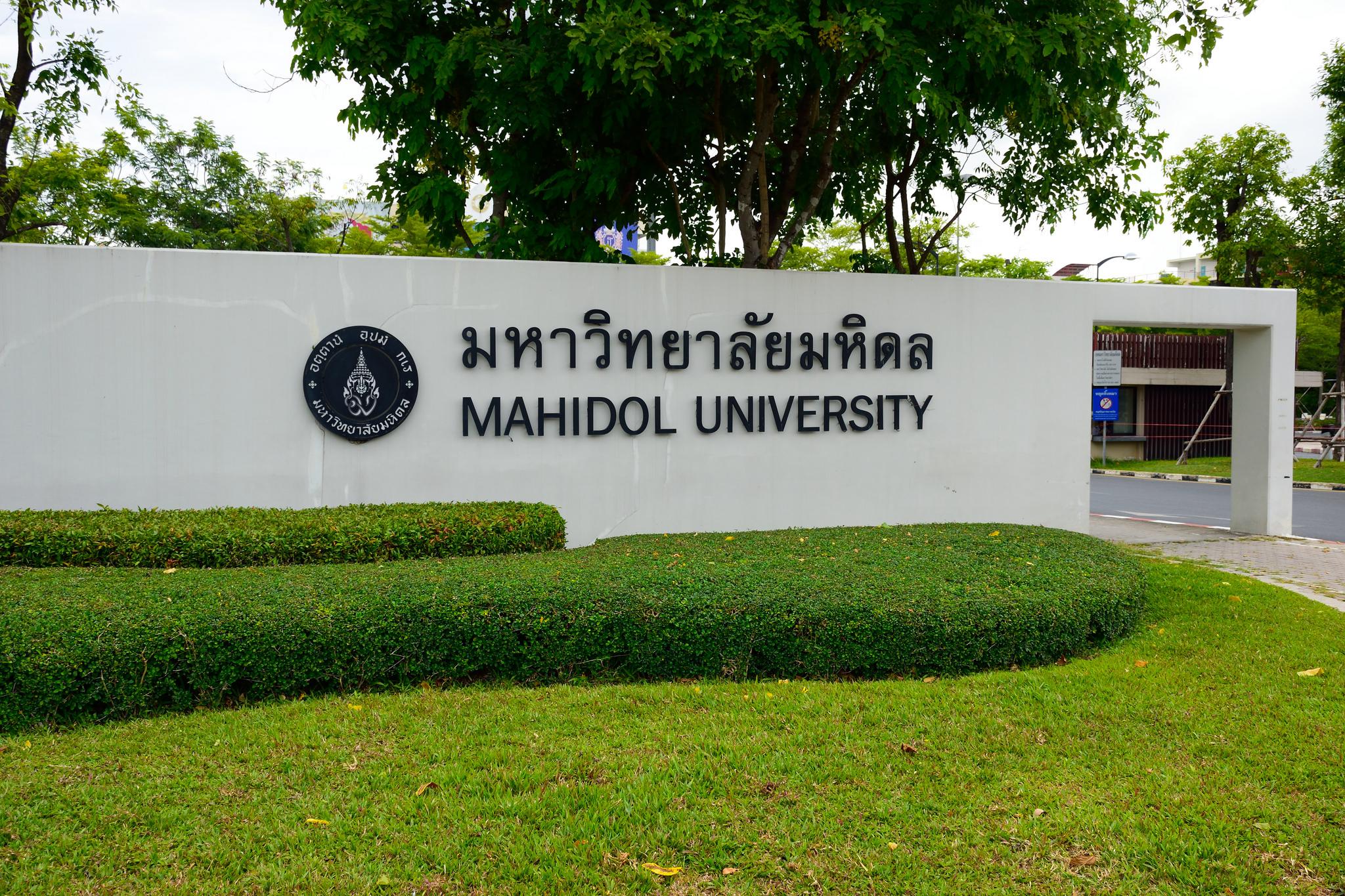 اطلاعات تکمیلی در مورد مشکل برخی از دانشگاههای تایلند با نمره معدل مدارک دانشگاههای ایرانی + راهکار