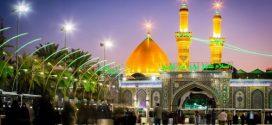 ششمین دوره اعزام به عتبات عالیات ویژه اساتید و دانشجویان ایرانی خارج  از کشور